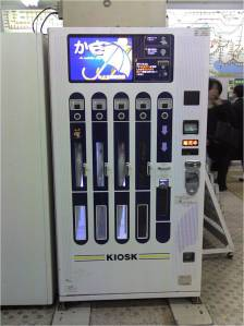 vending machine japan umbrella